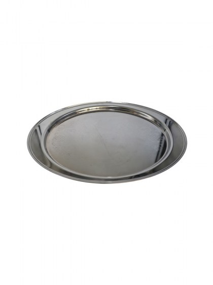 chrome_oval_tray_14x19
